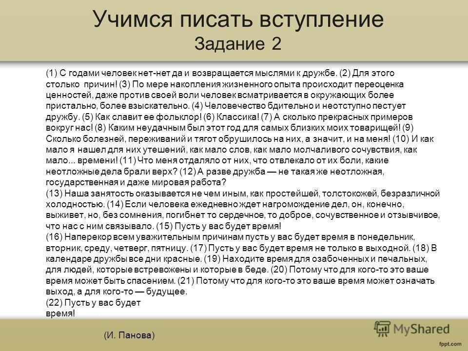 Химия 8 класс рудзис спиши.ру