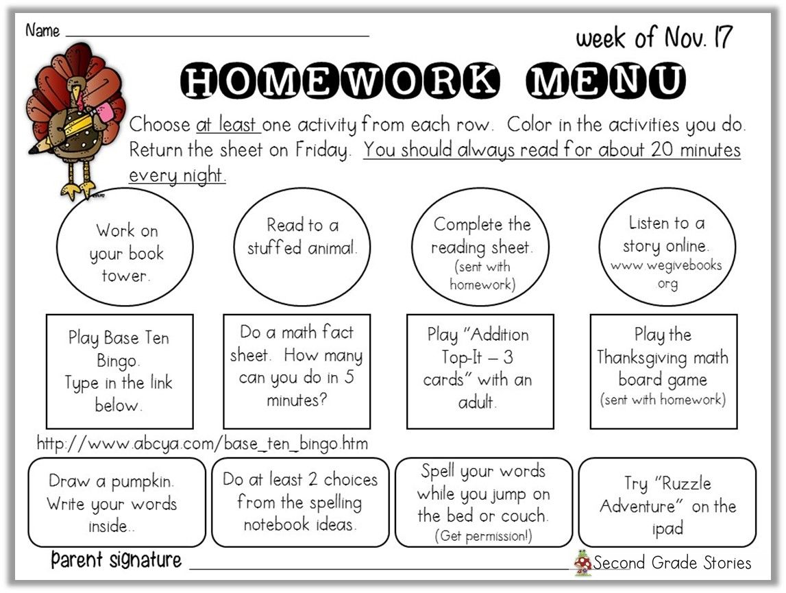 Who\'s Who and Who\'s New: Homework Choices | 3rd Grade | Pinterest ...