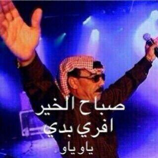 رمزيات عربي كلمات تصميم تصاميم انجليزي Post Words Quotes English Poster Jokes Concert