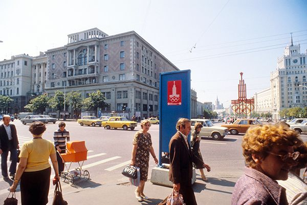 Москва, площадь Маяковского, 1980 год | Фото: Роман Денисов /Фотохроника ТАСС