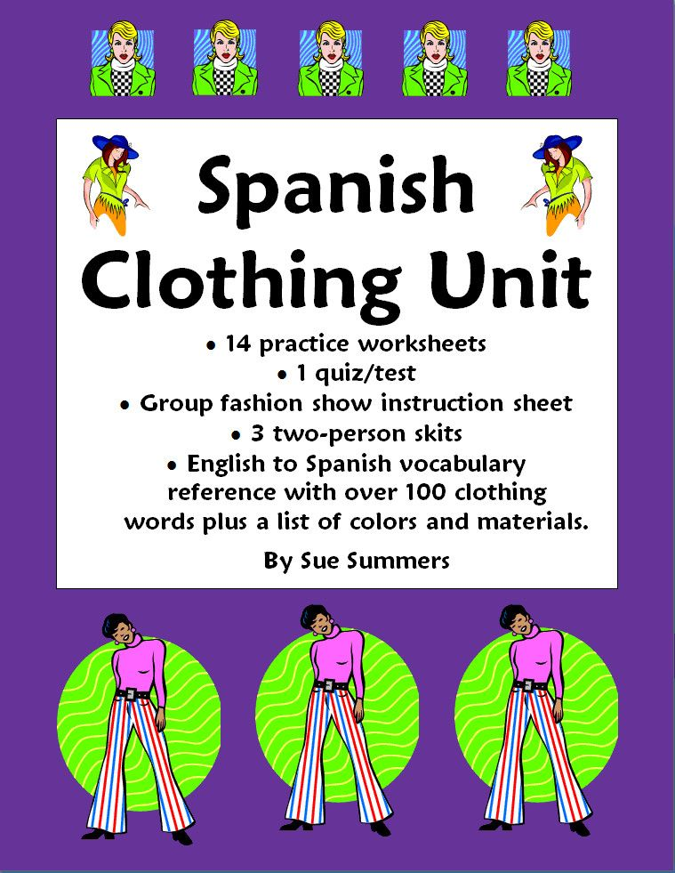 Spanish Clothing Unit Vocabulary Skits Worksheets