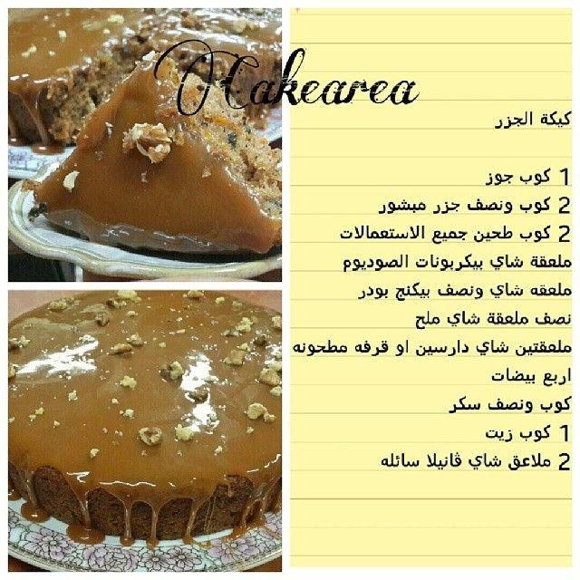 Page Not Found Instagram Arabic Food Food Arabian Food
