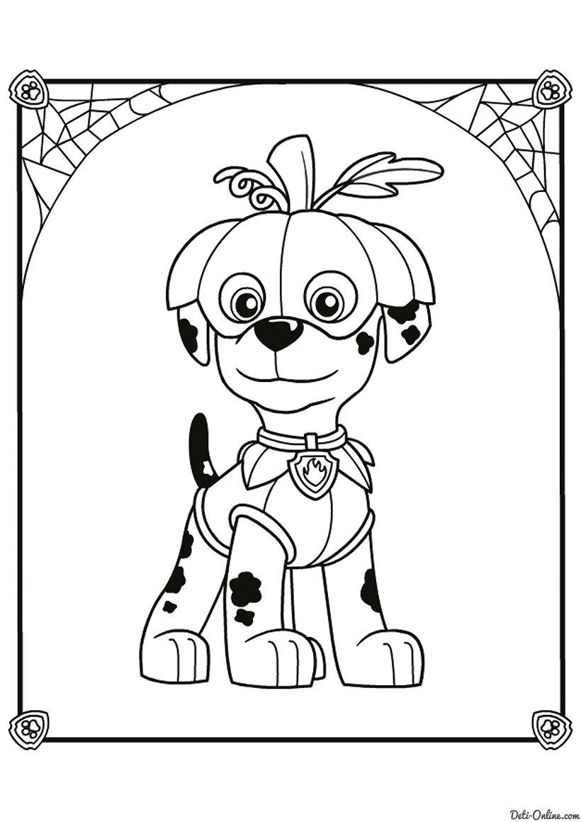 Раскраска Маршал на Хэллоуин   Раскраски, Рисунки для ...