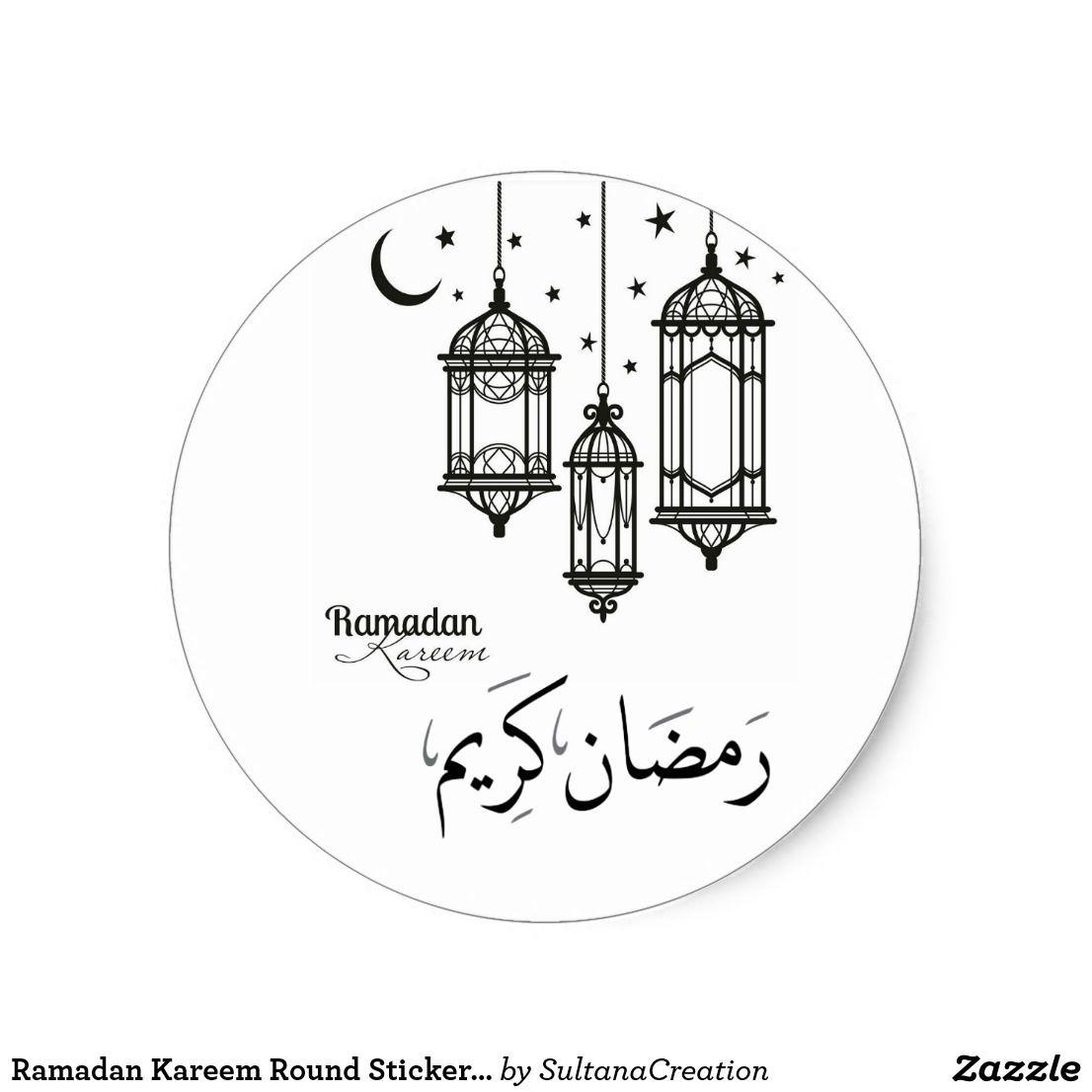 Ramadan Kareem Round Sticker Glossy Classic Round Sticker Zazzle Com In 2021 Ramadan Images Ramadan Ramadan Kareem