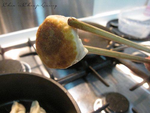 Chinese style pork dumplings recipe
