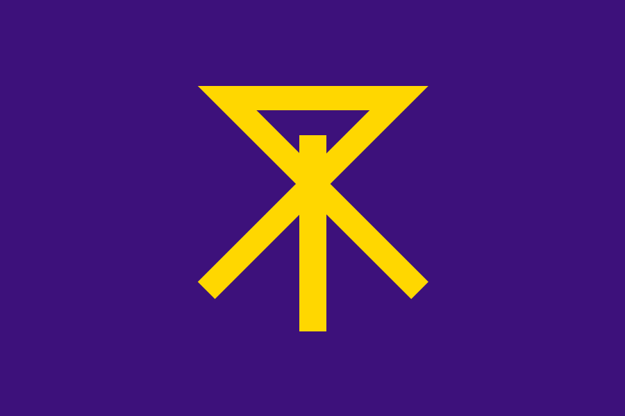List Of Municipal Flags Of Kansai Region Drapeau