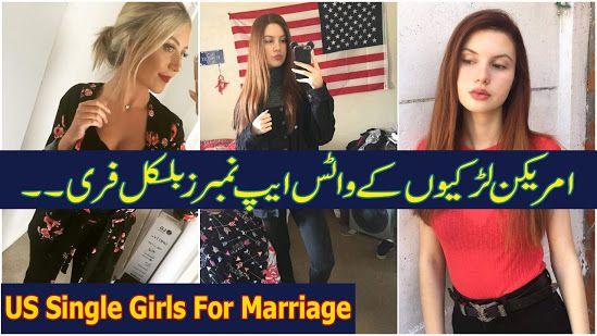 Simple US Girls   New American Girls Numbers   Latest American Girls Mobile Numbers List   2021 New USA Girls and Widows, Divorced Women Ladies Whatsapp Numbers.