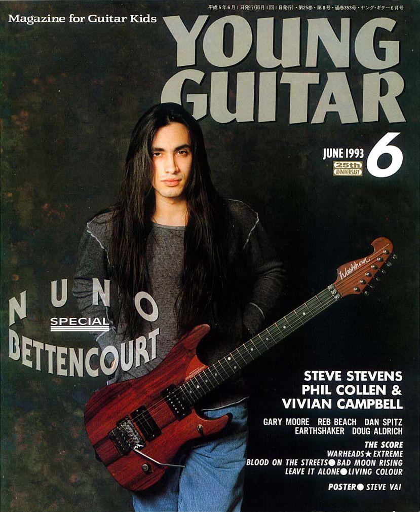 magazine_yg_199306_1