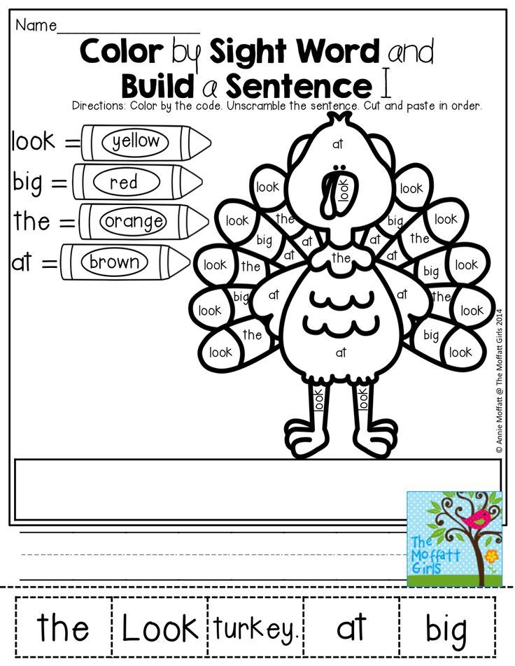 Color by sight word and build a simple sentence cut and paste color by sight word and build a sentence i use the color code and color the turkey sight words look big the at build a sentence by unscrambling the sciox Choice Image