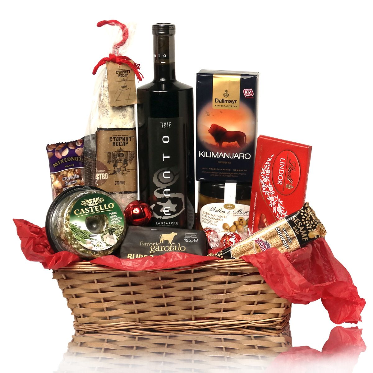 Gift Set Fortune Volcanic Wine Sesame And Caramelized Bar Cheese With Herbs Buffalo Butter Aromatic Coffee And Wonderful Gift Set Picnic Basket Aromatic