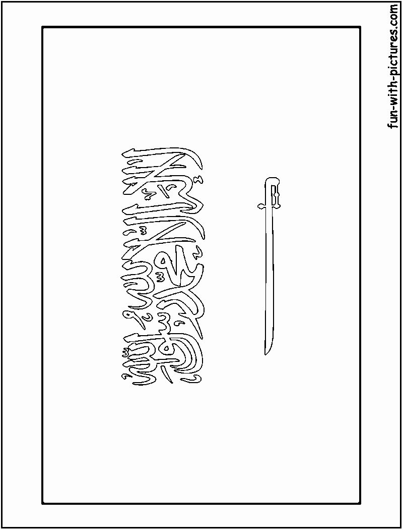Saudi Arabia Flag Coloring Page In 2020 Flag Coloring Pages