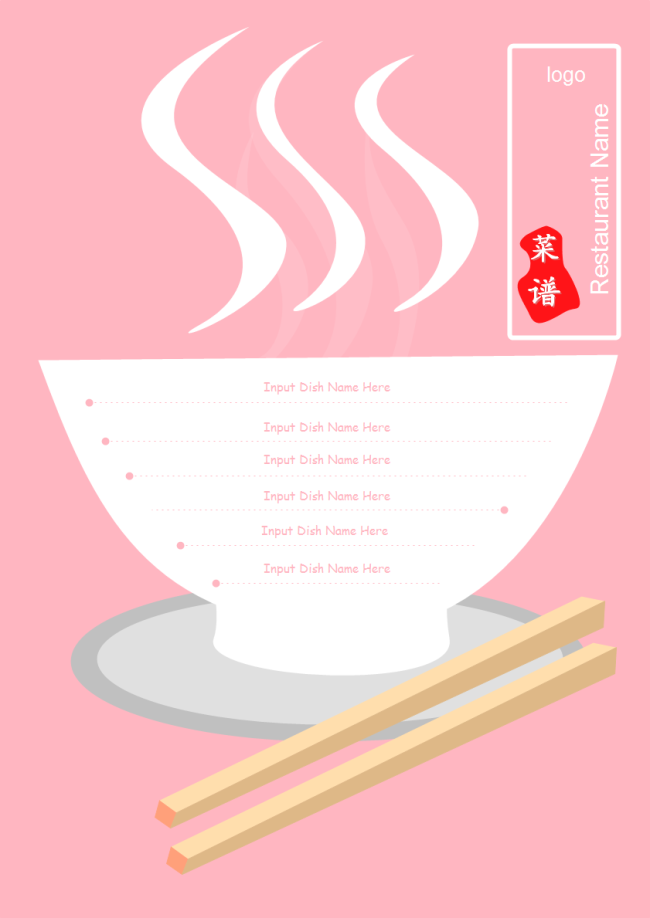 a free customizable chinese food menu template is provided to