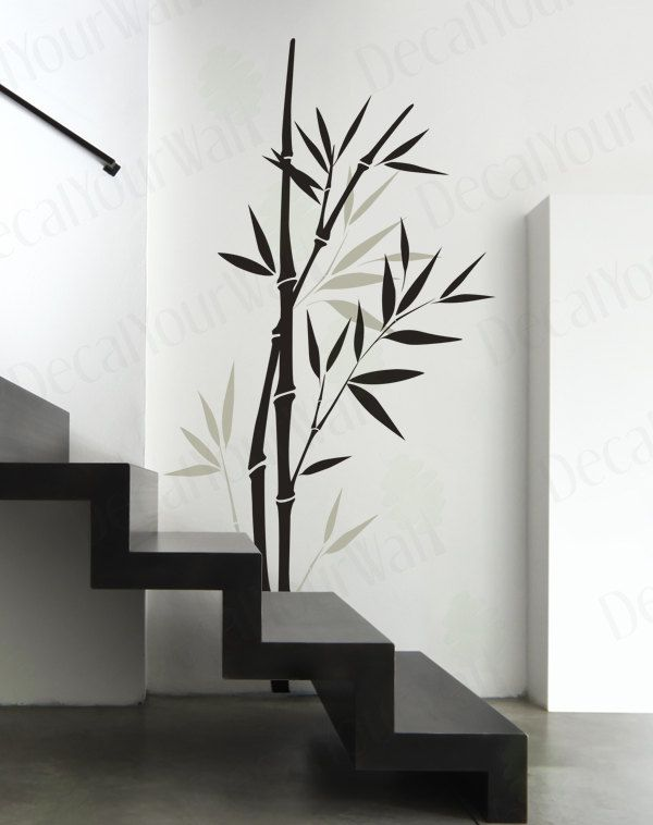 Wonderful Brett Office   Large Bamboo Tree Branch Removable Vinyl Wall Decals Sticker Wall  Art Home Decor. $32.95, Via Etsy.