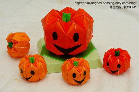 簡単 折り紙 折り紙 かぼちゃ : pinterest.se