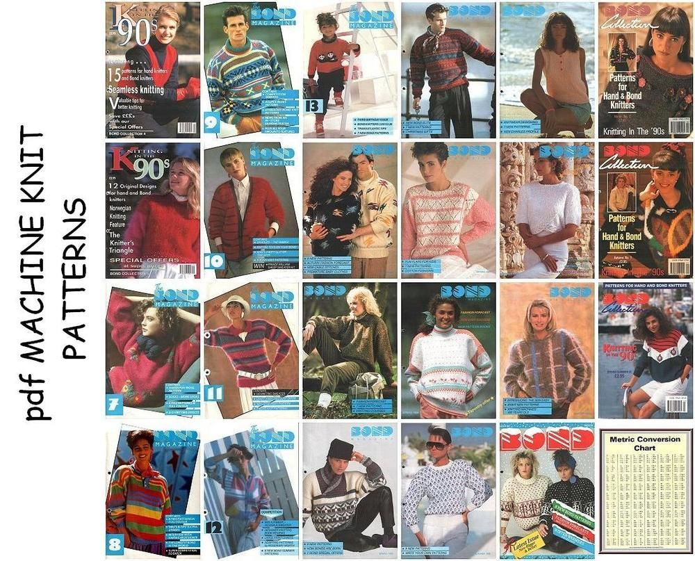 23 BOND knitting machine pattern books on CD | Knitting machine ...