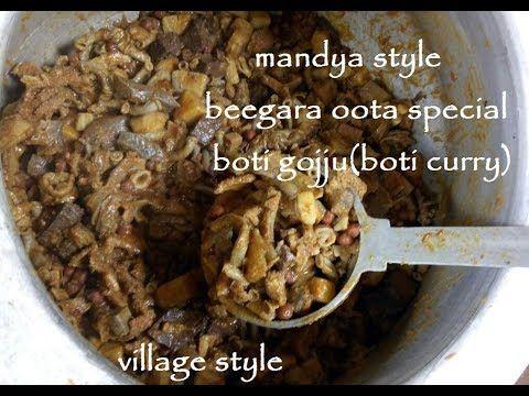 Nati koli saaru traditional village style in kannadakoli bassaru nati koli saaru traditional village style in kannadakoli bassaruchicken sambar forumfinder Image collections