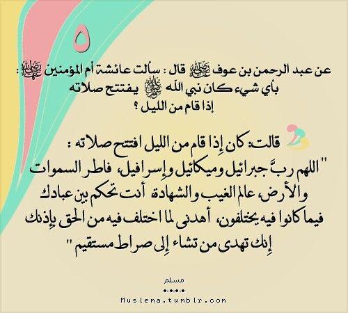 Pin By Nesrine Ssen On أ ح ب گ ر بي I Love U Allah Photo Editing Holy Quran Picmonkey