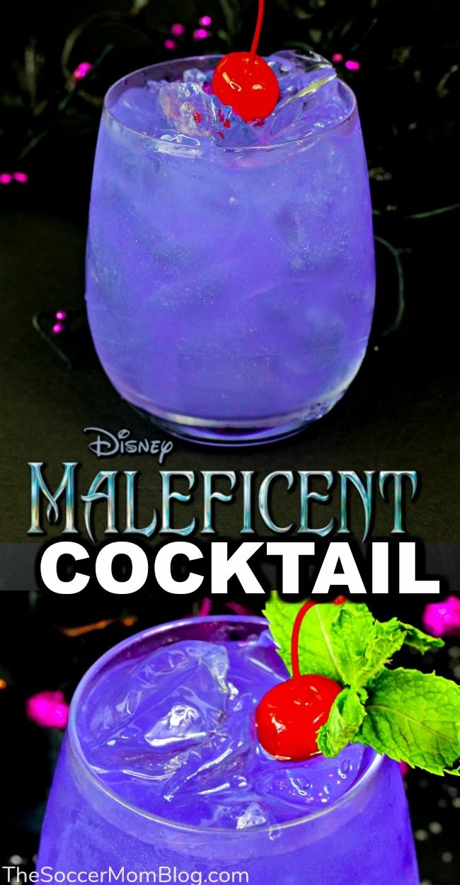 Maleficent Halloween Punch Recipe - It Magically Sparkles!!