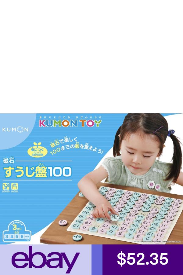 Kumon #eBayOther Educational Toys Toys & Hobbies | Kumon ...