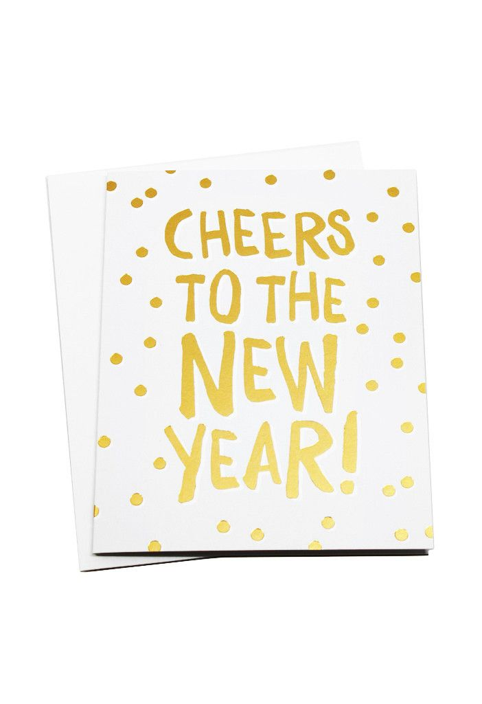 celebrate the new year with this gold sparkly card