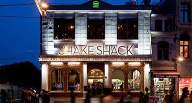 Shake Shack- online donation request form submit at least 12