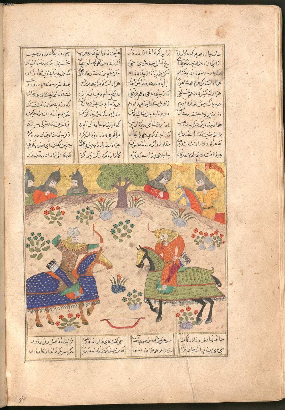 Firdausī: Šāhnāma - BSB Cod.pers. 8. - Iran, 1497 [902 h.] 20 Bayerische Staatsbibliothek