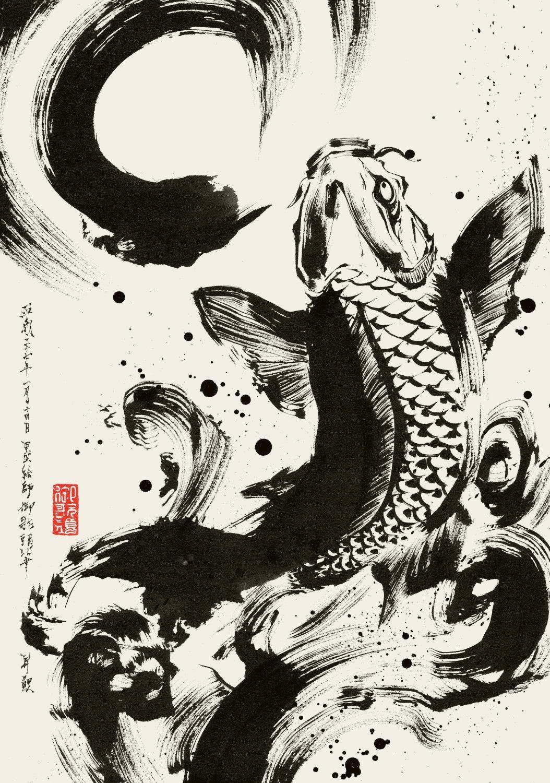 鯉が滝を昇る図滝を昇りきると龍に生まれ変わると伝わりその滝の名を