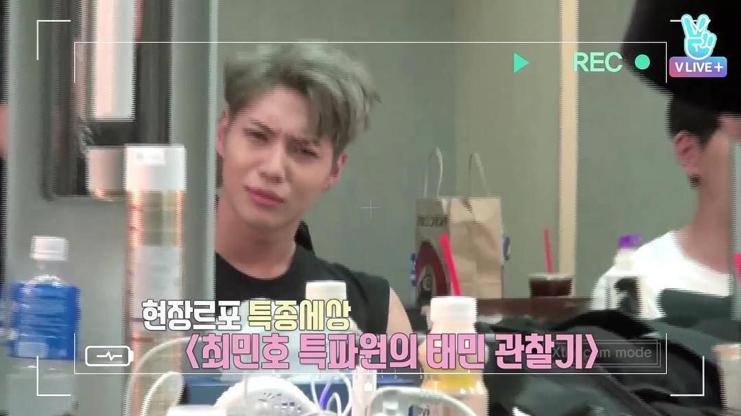 Pin By Chantal On Kmemes Shinee Text Memes Taemin