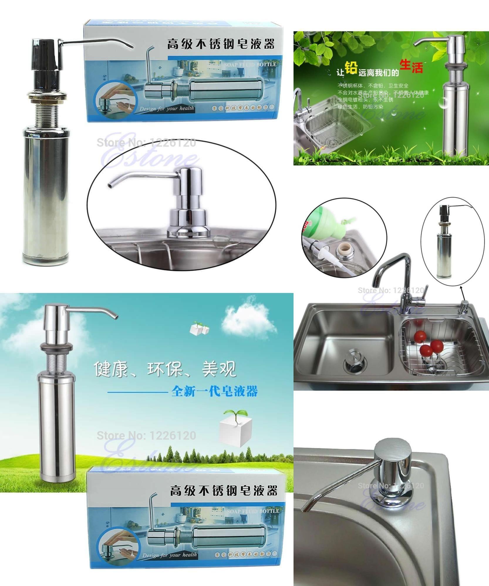 Visit to Buy] C18 200ML Soap Dispenser Kitchen Bathroom Sink Faucet ...