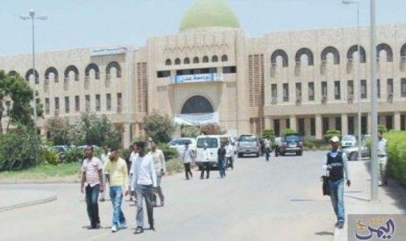 عميدة آداب الحديدة تؤكد أن الحوثيين تسلب عائدات الجامعة Scenes Street View Views