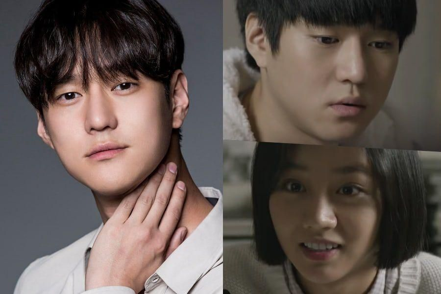 """Go Kyung Pyo To Reunite With """"Reply 1988"""" Co-Star Hyeri For Cameo In """"My Roommate Is A Gumiho"""""""