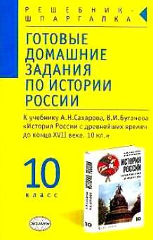 dive into english 6 класс гдз