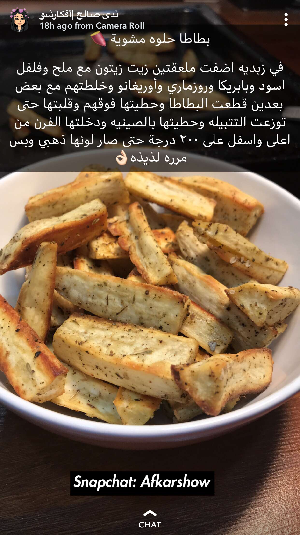 Pin By Hayam Elzwi On Food Recipes Cookout Food Food Recipies