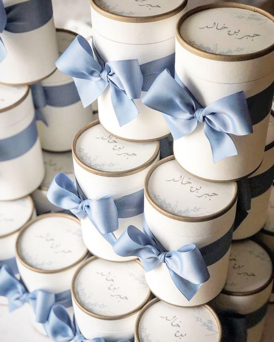 Watch The Best Youtube Videos Online Blue Gold توزيعات مواليد توزيعات Home Interiordesign Give Baby Souvenir Baby Girl Shower Gifts Homemade Gift Bags
