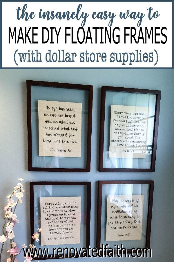 DIY Floating Frame Tutorial {Reminders of God's Word in Our Home}