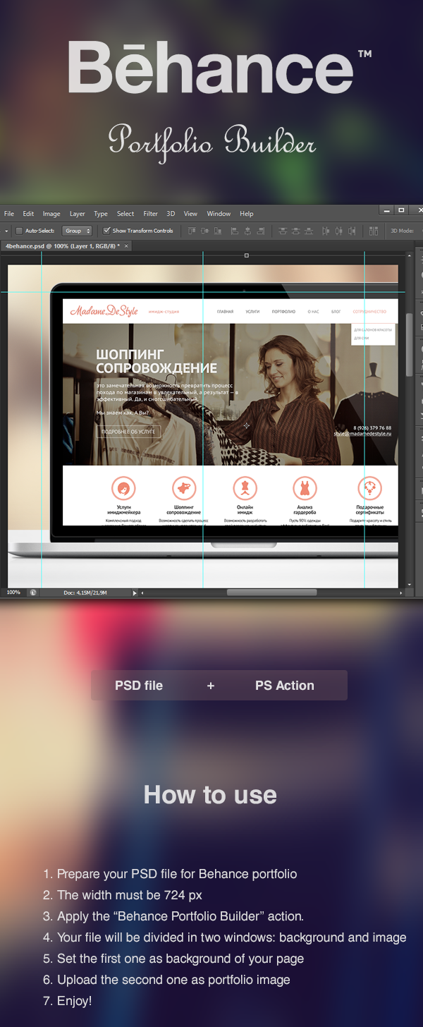 Behance Portfolio Builder Photoshop Action PSD