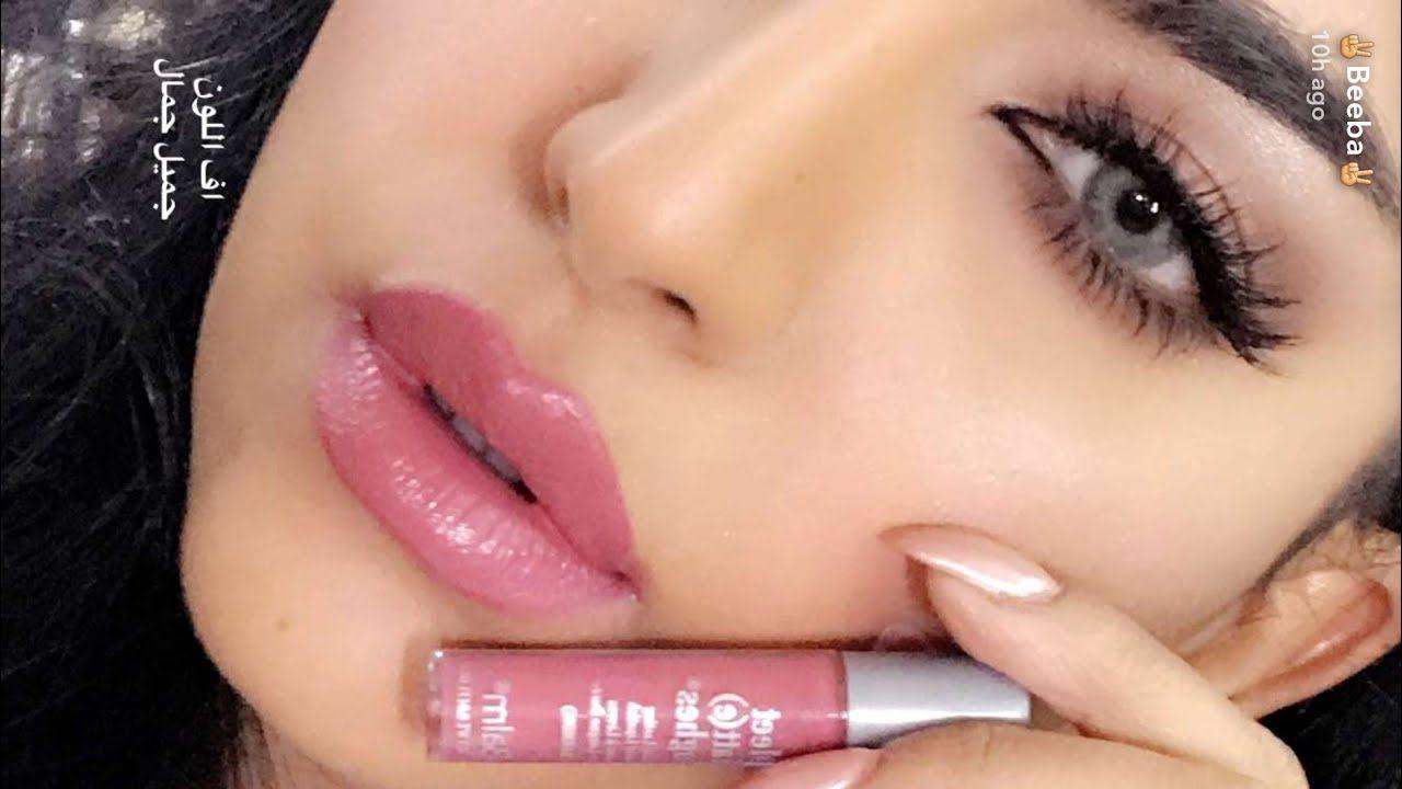 طريقة عمل ميك اب ارتست بجميع أنواع المكياج وأقوى 10 نصائح Makeup Looks Eye Makeup Tutorial Eye Makeup