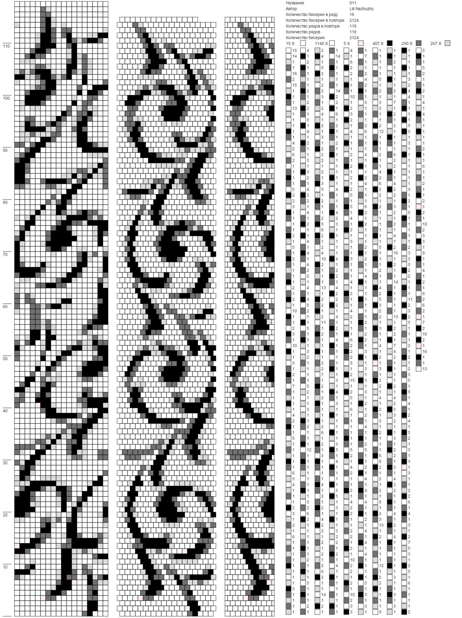 Schlauchkette 18 | Schlauchkette 11 bis 20 | Pinterest | Perlen ...