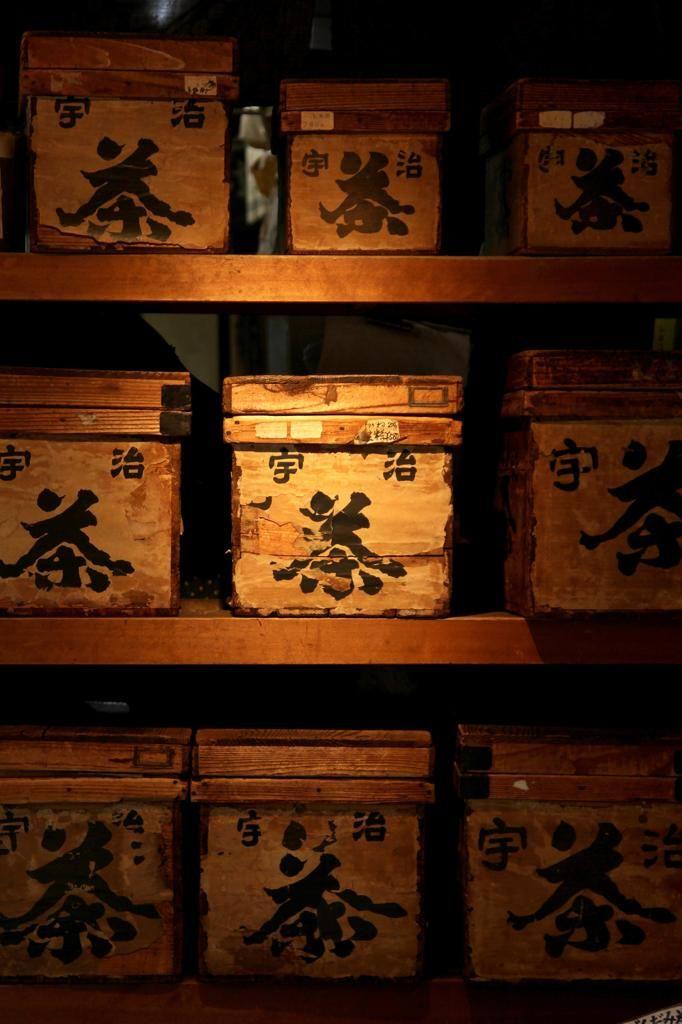 Japanese tea box
