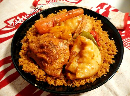 Tiebou Guinar Riz Au Poulet Senegalais Cuisine Du Monde