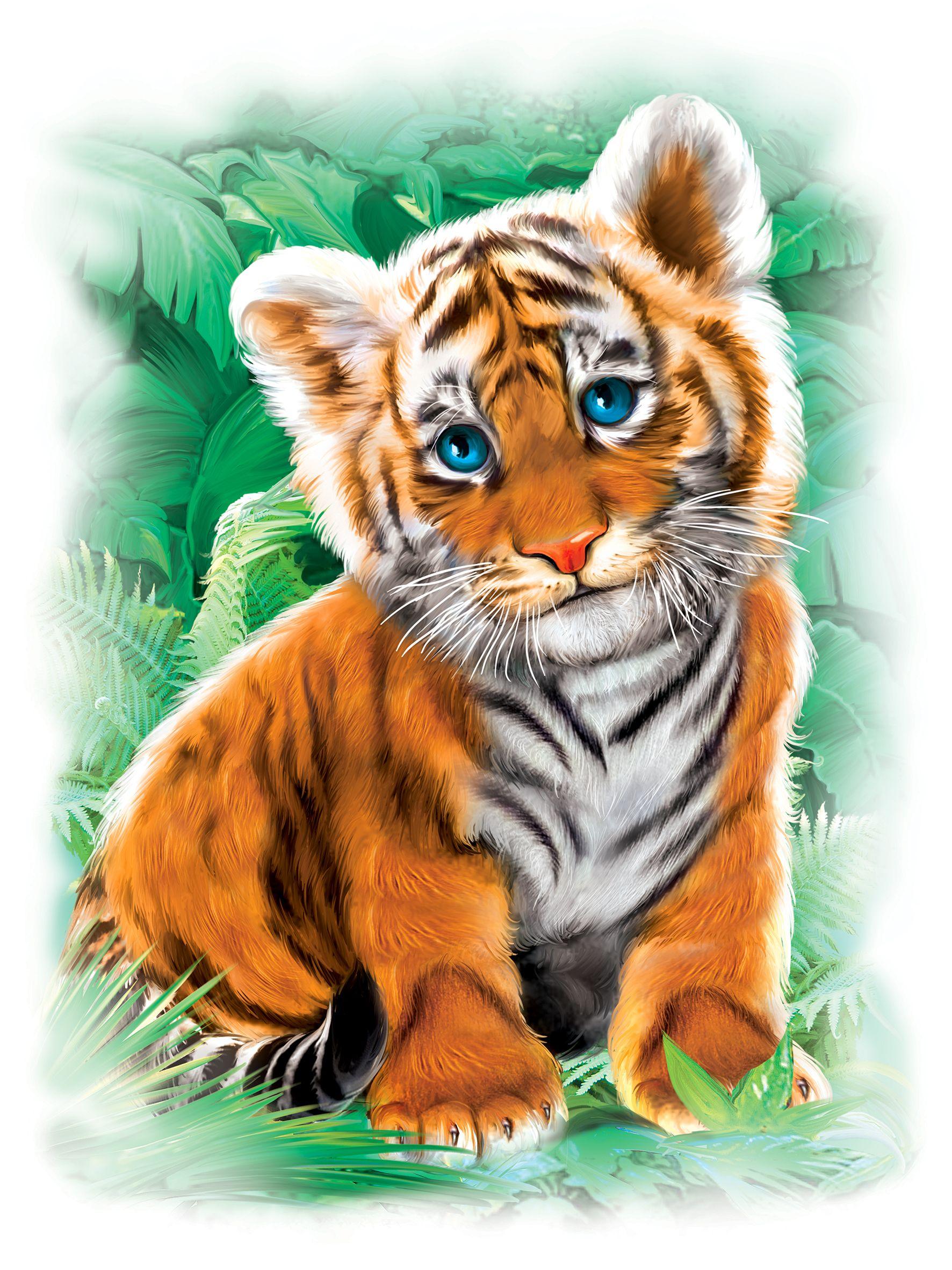 Для, открытки с тигром детские