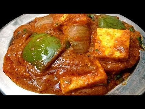 kadai paneer recipe in tamil kadai paneer masala கட ய பன ன ர youtube paneer recipes on hebbar s kitchen kadai paneer id=78800