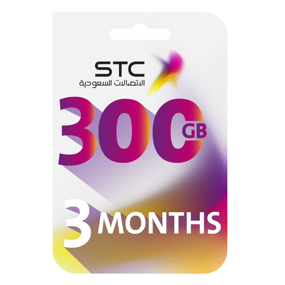 بطاقة كويك نت 300 جيجا 3شهور Tech Logos School Logos Georgia Tech Logo