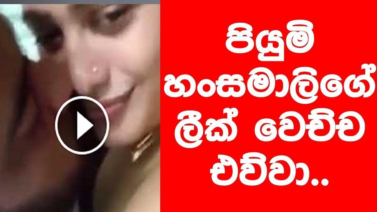 Pin on Gossip Lanka News