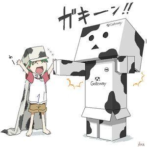 画像 よつばと ダンボー画像集 アマゾン naver まとめ manga anime odai