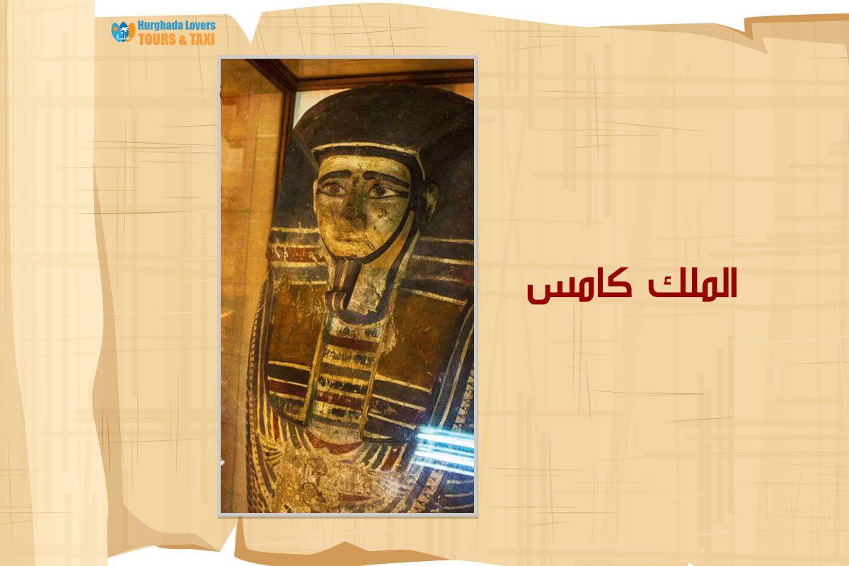 الملك كامس تاريخ اهم الملوك الفراعنة المحاربون ضد الهسكوس في حضارة مصر القديمة اسرار حياة الفرعون الأخير من أسرة طيبة السابعة عشر Egypt Travel Hurghada Tours