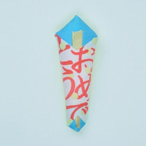 【kichijitsu】くっつきのし(おめでとう)
