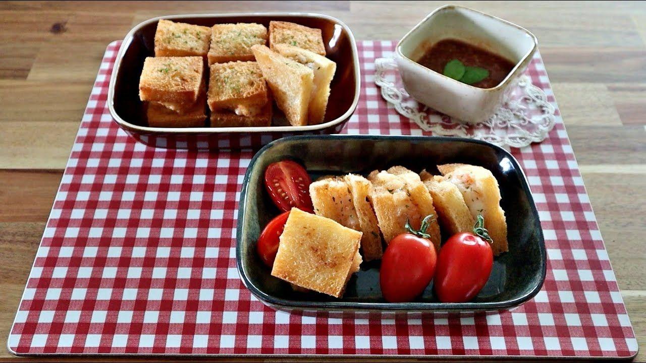 Menbosha Recipe 멘보샤 Korean Chinese Shrimp Toast Korean Food Youtube In 2020 Shrimp Toast Food Korean Food