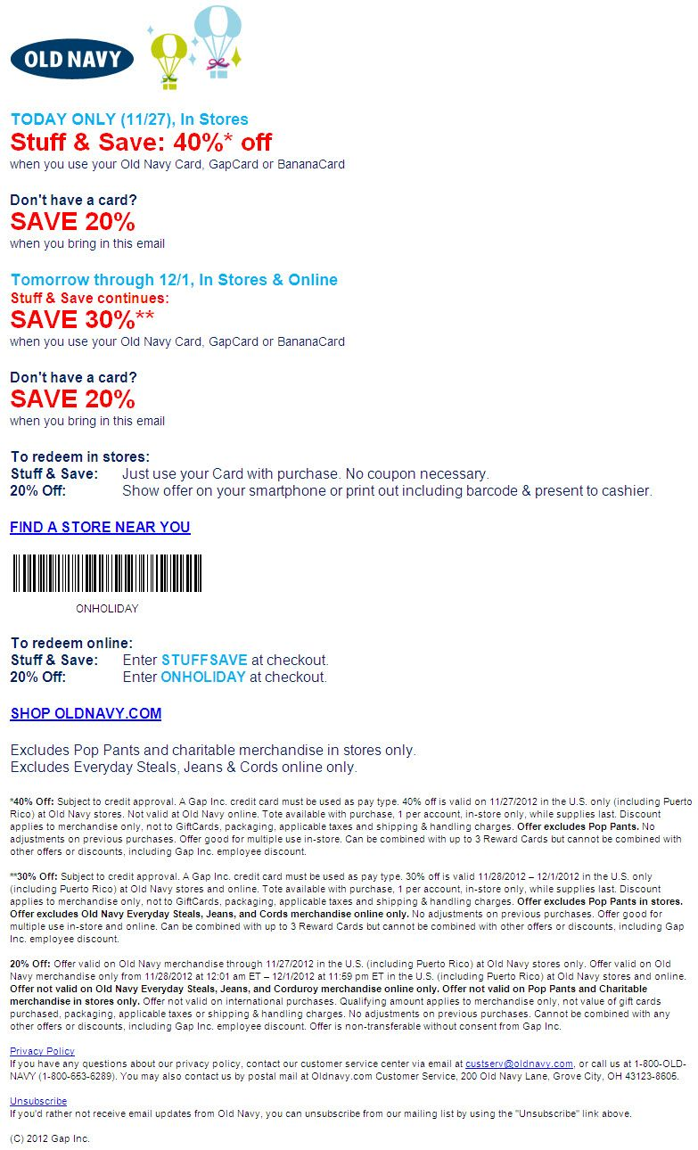 20 Off Old Navy Coupon Code Onholiday Exp 12 1 12 Old Navy Coupon Old Navy Coupons