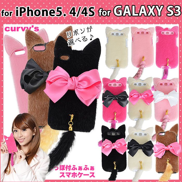 iPhone5 GALAXYS3 S2 Cover